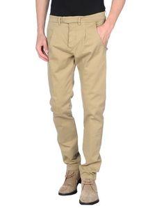Повседневные брюки Studs WAR