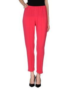 Повседневные брюки Luisa Frassine
