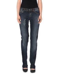 Джинсовые брюки ...Love IS Love!...