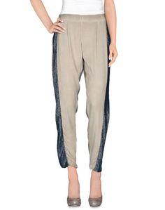 Повседневные брюки Nowaday