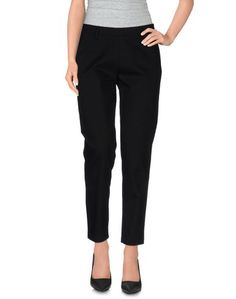 Повседневные брюки Love Moschino
