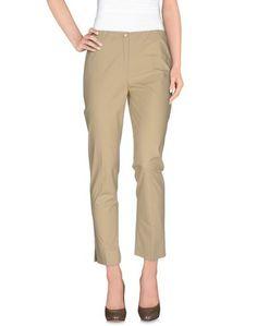 Повседневные брюки Elisa Sartore