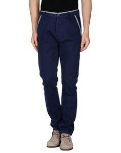 Повседневные брюки Vito