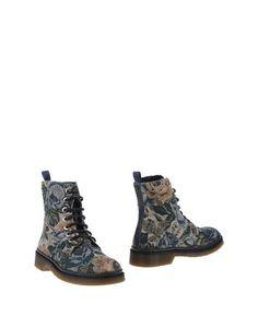 Зеленые Полусапоги и высокие ботинки CuplÉ