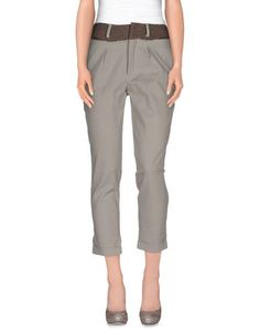 Джинсовые брюки Ixos
