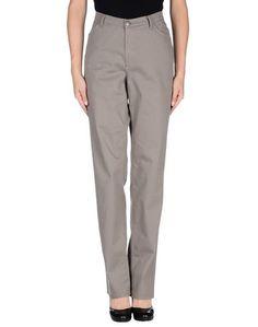 Повседневные брюки Maurice Abot