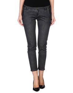 Джинсовые брюки Hefty