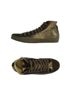Высокие кеды и кроссовки Alluminio