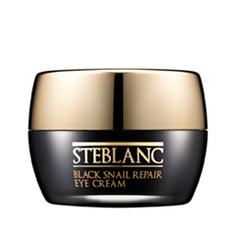 Крем для глаз Steblanc by Mizon