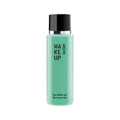 Снятие макияжа Make Up Factory