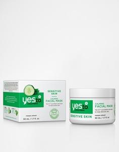 Маска для лица Yes To Cucumbers - Огурцы