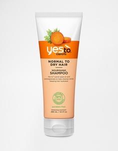 Увлажняющий шампунь Yes To Carrots - 280 мл - Carrots