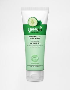 Шампунь для объема волос Yes To Cucumbers - 280 мл - Огурцы