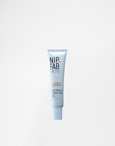 Ночной очищающий гликолевый гель NIP + FAB 40 мл - Overnight purifying Nip+Fab