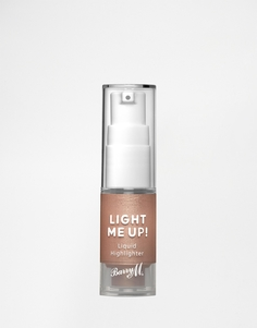Жидкий хайлайтер Barry M Light Me Up - Light me up