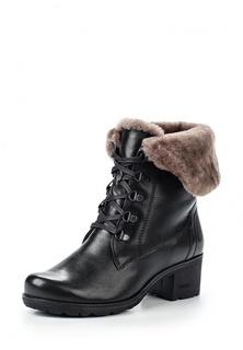 Ботинки Спартак