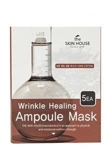 Набор The Skin House