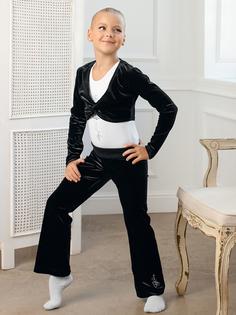 Брюки Arina Ballerina