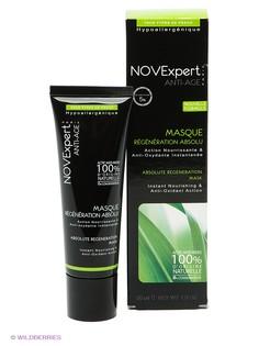 Косметические маски Novexpert