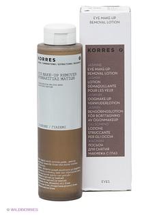 Для снятия макияжа Korres