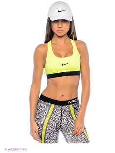 Бюстгальтеры Nike