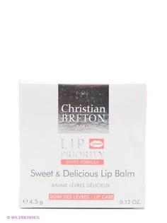 Бальзам для губ Christian Breton