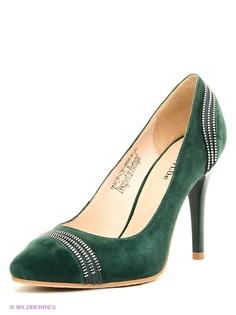 Зеленые Туфли Clotilde