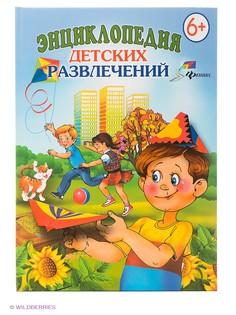 Книги Феникс-Премьер