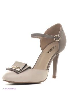 Бежевые Туфли Clotilde