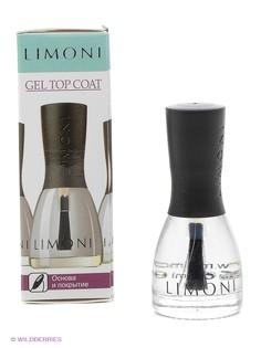 Средства для ногтей Limoni