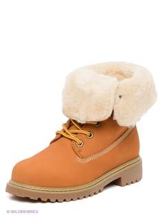 Желтые Ботинки Covani