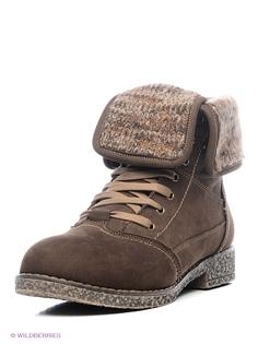 Ботинки Nexpero