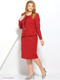 Платья Полина