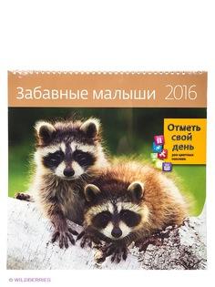 Календари КОНТЭНТ