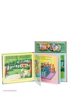 Книги Магнитные книжки