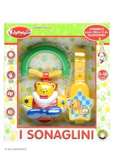 Развивающие игрушки Globo