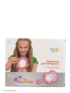 Наборы для вышивания GENIO KIDS