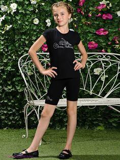 Шорты Arina Ballerina