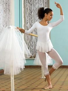 Леггинсы Arina Ballerina