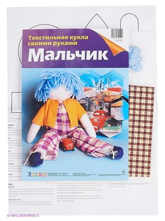 Наборы для вышивания КОНТЭНТ