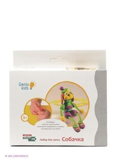 Наборы для лепки GENIO KIDS