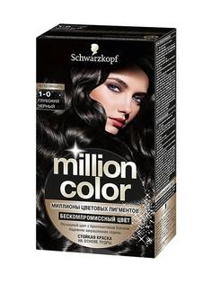 Краски для волос MILLION COLOR