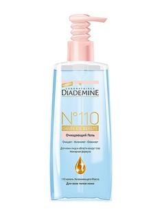 Для снятия макияжа Diademine