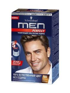 Краски для волос Men Perfect