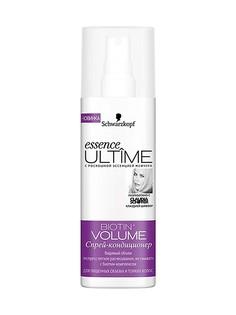 Кондиционеры для волос essence ULTIME