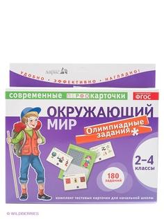 Настольные игры АЙРИС-пресс