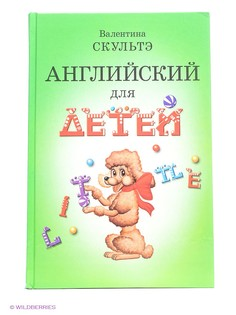 Книги АЙРИС-пресс
