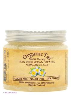 Скрабы Organic Tai