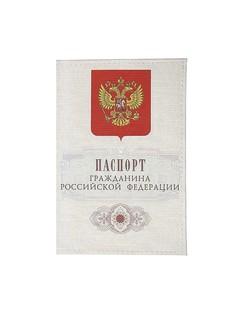 Визитницы Mitya Veselkov