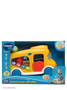 Машинки Vtech